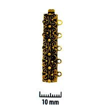 23KT Gold Plated, Antiqued, Bar Push-Pull Box Clasp, 5-strand, 7x31mm, (1 clasp)    Land of Odds - Jewelry Design Center  www.landofodds.com
