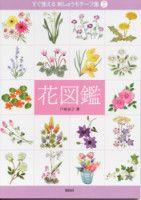 Gallery.ru / Фото #1 - Flower garden - simplehard