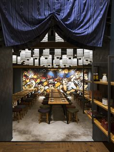 Bangkok Restaurant - This whimsical Bangkok restaurant is designed with the whole family in mind. Restaurant Halal, Bangkok Restaurant, Deco Restaurant, Restaurant Concept, Japanese Bar, Japanese Design, Design Blog, Store Design, Japanese Lighting