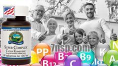 Супер комплекс НСП - натуральные витамины и минералы.