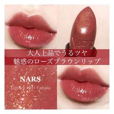 Makeup 101, Makeup To Buy, Body Makeup, Skin Makeup, Japan Makeup Products, Botox Lips, Korean Makeup Tips, Makeup Items, Aesthetic Makeup