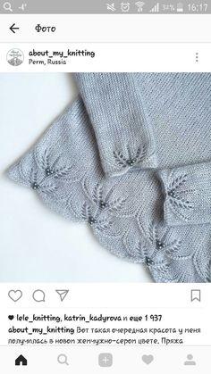 First Snow & Free Pattern Baby Knitting Patterns, Baby Dress Patterns, Baby Hats Knitting, Knitting Wool, Easy Knitting, Knitting Stitches, Knitting Designs, Diy Crochet Sweater, Crochet Baby