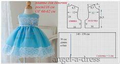 выкройка платья для девочки рост 116 см, порядок сборки: