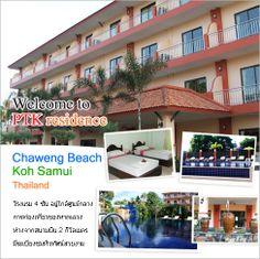 PTK Residence, Koh Samui