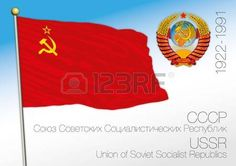 Soviet Union historical flag and seal, Russia, 1922-1991