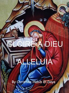 Nativity icon is an artwork by Artist painter - Iconographer Christine Habib El Daye