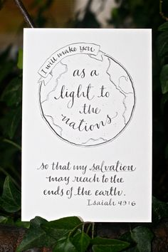 Hand-Lettered Scripture Print - Isaiah 49:6 - Bella Scriptura Collection from Paperglaze Calligraphy
