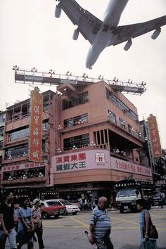 香港 啓徳 - Google 検索