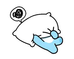The perfect Koya Bts Pillow Animated GIF for your conversation. Wattpad, Bts Cute, Bts Bangtan Boy, Jimin, Emoticons, Les Bts, Cute Love Gif, Line Friends, Bts Chibi