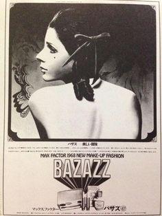 """AQUIRAX UNO - 1968 Max Factor """"Bazazz"""" makeup advert."""