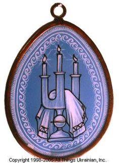 Stained glass Easter Egg Pysanky # UA05-2058 from Ukraine. http://www.allthingsukrainian.com