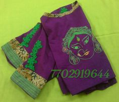 cotton blouse with computer embroidery 7702919644