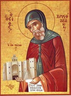 Saint Christodoulos Latrinos, the Wonderworker of Patmos | MYSTAGOGY RESOURCE CENTER