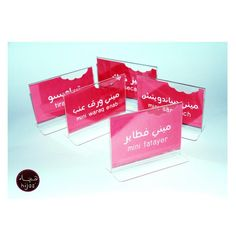 DIY: card stands for exhibition display, to be used by our client as name cards placed in front of various baked itemd.  عناوين للمنتجات للاستخدام في المعارض والمحلات/المطاعم، قمنا بتجهيزها لأحد عملائنا. #تصميم #تجارة #هجاء #هوية #شعار #diecutting #diecut #card #design #uae #dubai
