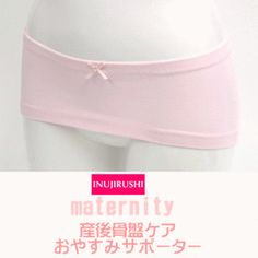 Glam Rich | Rakuten Global Market: Maternity ★ post-partum pelvic care ★ Goodnight supporters pink ★ L-LL size ★ 10P12Oct14