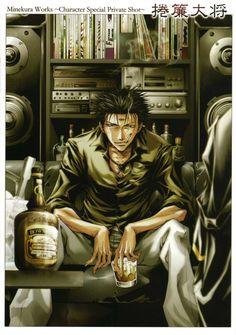 tigerlily43:  Saiyuki Gaiden OVA Booklet~Kazuya Minekura