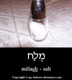 "How to say ""Salt"" in Hebrew. Click here to hear it pronounced by an Israeli: http://www.my-hebrew-dictionary.com/salt.php"