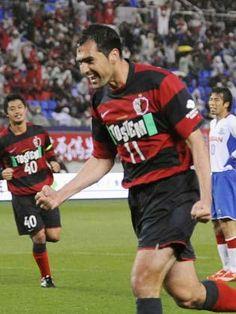 Danilo 2008