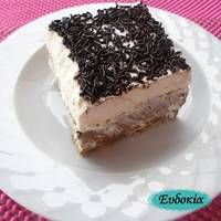 Tiramisu, Ethnic Recipes, Desserts, Food, Tailgate Desserts, Deserts, Essen, Postres, Meals