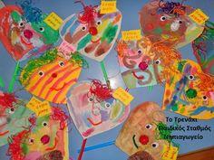 Μιλάμε για τα συναισθήματα... Ο Κος και η Κα Αγάπη Education, Painting, Art, Art Background, Painting Art, Kunst, Paintings, Performing Arts, Onderwijs