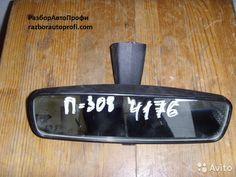 4176 Peugeot 308 с 2007 по 2014 год Зеркало салонное  Состояние б\у ( Пежо 308 )Отправим в любой регион транспортной компанией