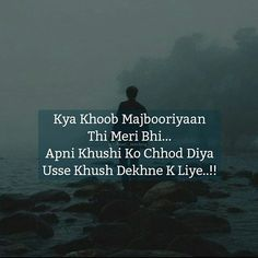 773 Best At Sad Shayari Images In 2019 Quotes Manager Quotes
