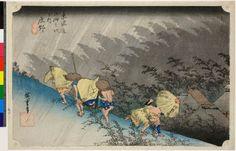 No 46 Shono haku-uTitle (series)Tokaido Gojusan-tsugi no uchi  Utagawa Hiroshige (歌川広重)  Date1833-1834 (circa)