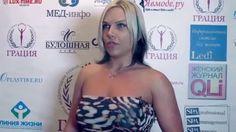 Премия в области красоты и здоровья «Грация» / Интервью Анны Белль
