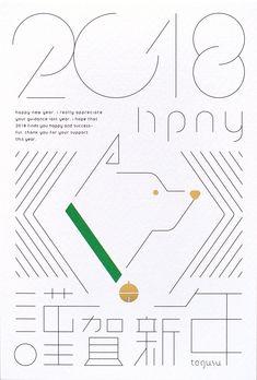 """다음 @Behance 프로젝트 확인: """"New Year Card 2018"""" https://www.behance.net/gallery/60421557/New-Year-Card-2018"""