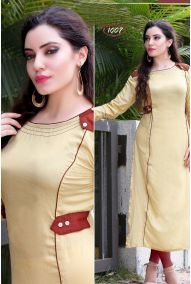 Wholesale Rayon Printed Daily Wear Long Kurtis Catalouge. This Is 10 Pcs Catalog.We assure you for best customer experience on your bulk purchase. We are committed to send you best quality.The color visible in display picture is the closest view of the actual garment. However, slight color or shade variation can occur due to flash or lighting during photo shoot. All these kurtis are readymade available in various sizes Kurti Designs Party Wear, Kurta Designs, New Suit Design, Neck Design, Indian Designer Suits, Designer Kurtis, Simple Lehenga, Kurti Collection, Fashion Corner