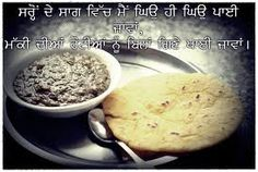I'll die for it Punjabi Culture, Punjabi Food, Indian Food Recipes, Oatmeal, Traditional, Breakfast, Incredible India, Friends, The Oatmeal