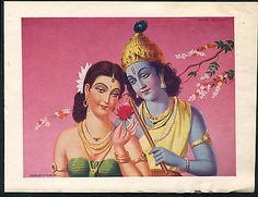 India vintage Hindu God Radha & Krishna stationery 4