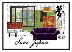 Save Japan by airrazor23 on Polyvore featuring polyvore interior interiors interior design home home decor interior decorating nanimarquina Crate and Barrel Neiman Marcus Ÿù