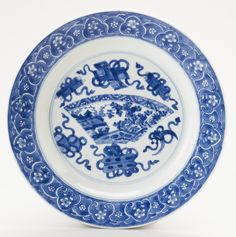 """8/"""" Chinese Blue and white Porcelain painted Kowloon Plate Qianlong Mark"""