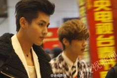 KrisHan walking together | 150208
