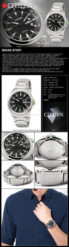 [TimeMob] Relógio Masculino Analógico Citizen Eco Drive (AW0020-59E) R$595,90