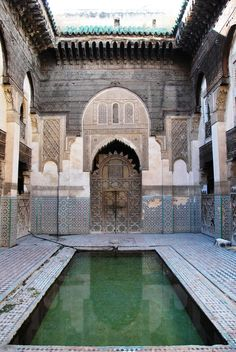 Fez - Sahrij Medressa Pool Courtyard