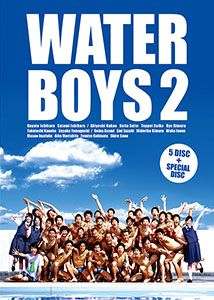 Swimming Movies, Japanese Drama, Drama Movies, How To Memorize Things, Asian, In This Moment, Korean Dramas, Boys, Water
