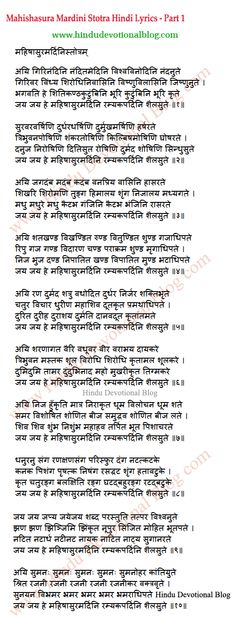 Sanskrit Quotes, Sanskrit Mantra, Vedic Mantras, Hindu Mantras, Saraswati Vandana, Lord Shiva Mantra, All Mantra, Shiva Songs, Goddess Quotes
