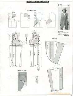 Japanese book and handicrafts - Mrs style book № 1 2012 (добавлены схемы) Vintage Patterns, Sewing Patterns, Japanese Books, Fashion Books, Rubrics, Free Sewing, Sewing Projects, Simple, Design