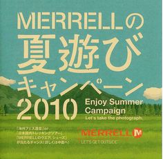 MERRELLの夏遊びキャンペーン 2010 !!! (メレルOfficialブログ) Banner Design, Flyer Design, Logo Design, Poster Layout, Print Layout, Sale Banner, Web Banner, Monogram Logo, Restaurant Logo