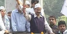 Kejriwal Ji,  Broom is not sword