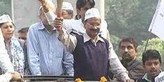 Kejriwal Ji,  Broom is not sword