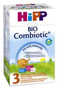 ΗiPP 3 Bio Combiotic Από Τον 12ο Μήνα 600gr. Μάθετε περισσότερα ΕΔΩ: https://www.pharm24.gr/index.php?main_page=product_info&products_id=2765