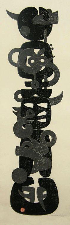 Yoshida Hodaka. Totem Pole. 1956 ●彡