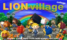 johallicrossing:  There's a new Dream Code for the Lion Village :D Be sure to check it out!