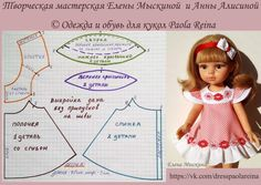 55 ideas for sewing crafts dolls american girls Knitted Doll Patterns, Doll Dress Patterns, Barbie Patterns, Knitted Dolls, Sewing Patterns, Diy Barbie Clothes, Girl Doll Clothes, Diy Clothes Patterns, Ropa American Girl
