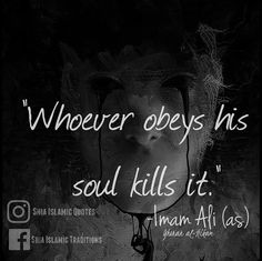 Aa Quotes, Rumi Quotes, Strong Quotes, Poetry Quotes, Positive Quotes, Inspirational Quotes, Hazrat Ali Sayings, Imam Ali Quotes, Alhamdulillah