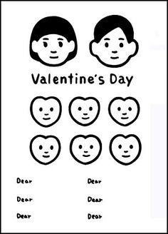 無印良品のバレンタインキャンペーン