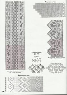 Crochetemoda: Blusa Bege de Crochet ~ Diagrams/Charts ~ Not in English- Diversamente Crochet By MaryRoseBurgundy on white pillowcases- perfectThis Pin was discovered by ЛюбŠeme za heklanje – Page 358 Filet Crochet, Crochet Borders, Crochet Diagram, Crochet Chart, Crochet Motif, Crochet Doilies, Crochet Lace, Crochet Stitches, Cross Stitch Patterns